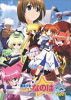 230px-Magical_Girl_Lyrical_Nanoha_A's_DVD_volume_1_cover
